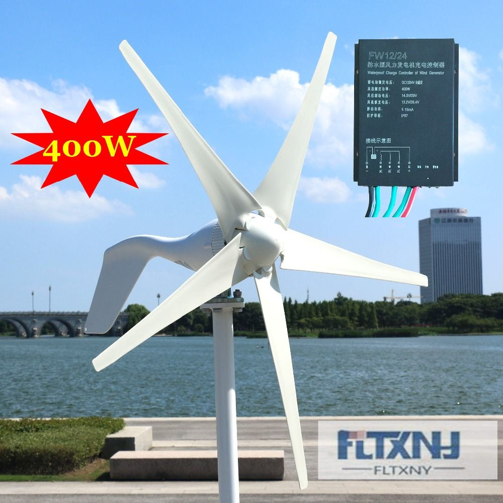 HOT 400w wind generator 12v 24v wind turbine with 3 blades or 5 blades for streetlight garden lighting for home use