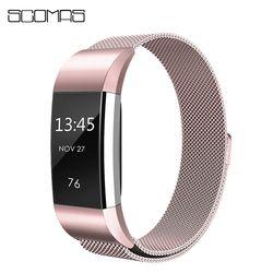 Scomas Acier Inoxydable Milanese Bandes pour Fitbit Charge 2 Magnétique Sangle De Remplacement De Bracelet pour la Charge 2 Montre Accessoires