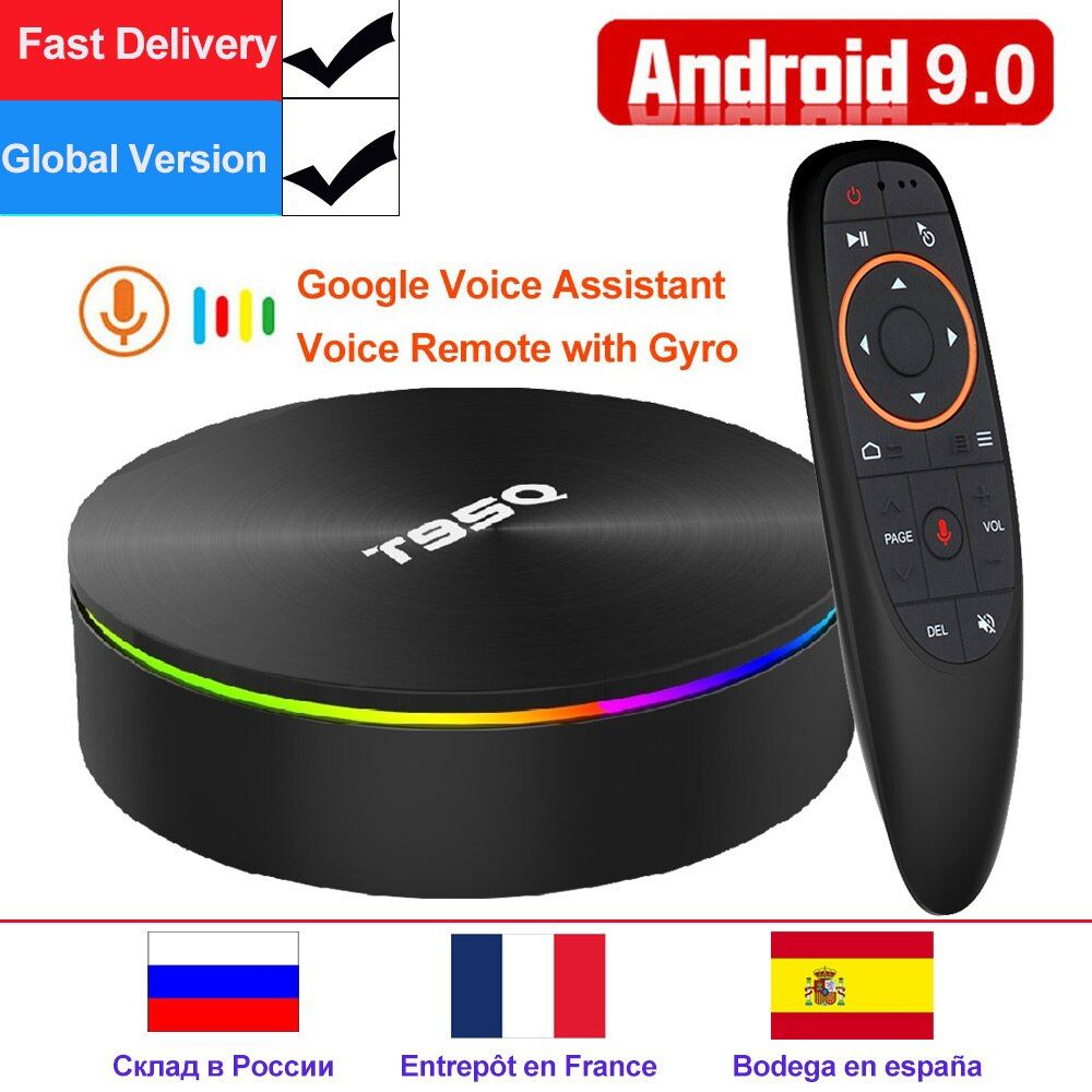 T95Q 4GB 64GB Android 9.0 TV BOX 4K Media Player DDR3 Amlogic S905X2 Quad Core 2.4G&5GHz Dual Wifi BT4.1 100M H.265 Smart Box