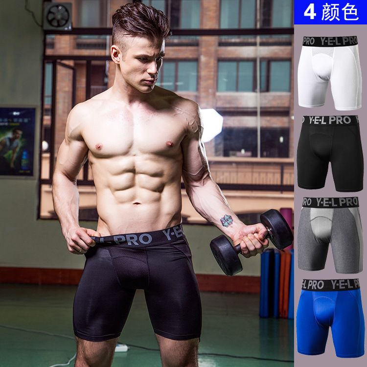 Men Compression Shorts Base Layer Thermal Skin Bermuda Shorts Gyms Fitness Men Cossfit Bodybuilding  Tight Shorts