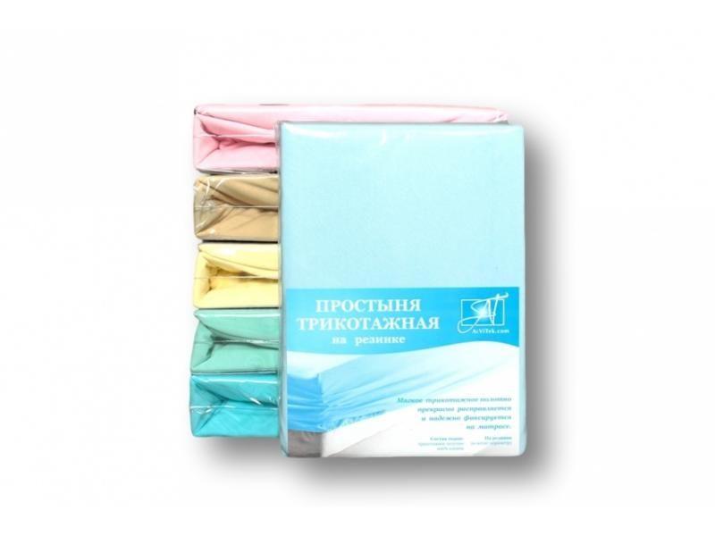 Bettlaken mit elastischen band АльВиТек, 90*200*20 cm, Blau