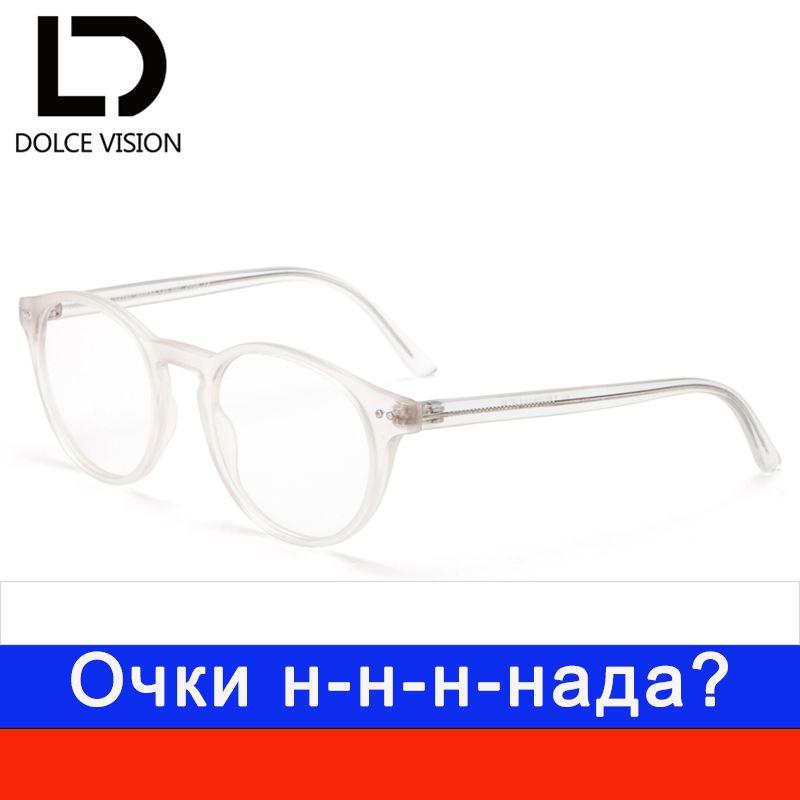 Dolce vision Round прозрачный Рамки близорукость Очки высокое качество CR-39 рецепт 1.67 индекс прозрачные линзы Для женщин Очки оптический