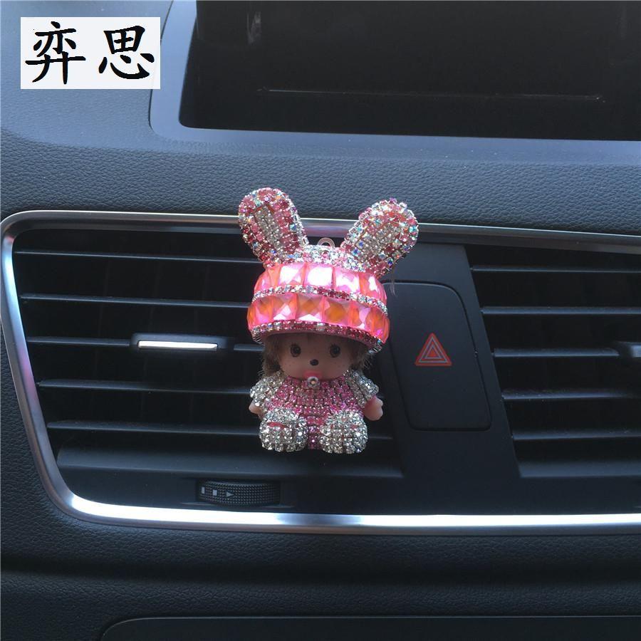Cute rabbit with long ears and colorful diamond Figurine Lady car perfume clip Kiki doll car styling car Air Freshener Perfume