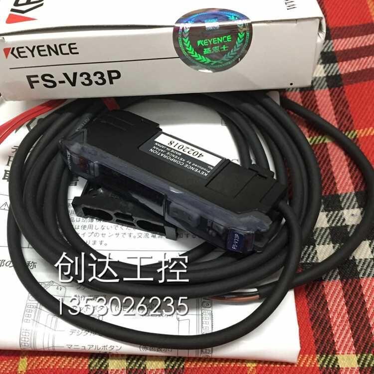 FS-V33P  FS-V34P  Photoelectric Switch