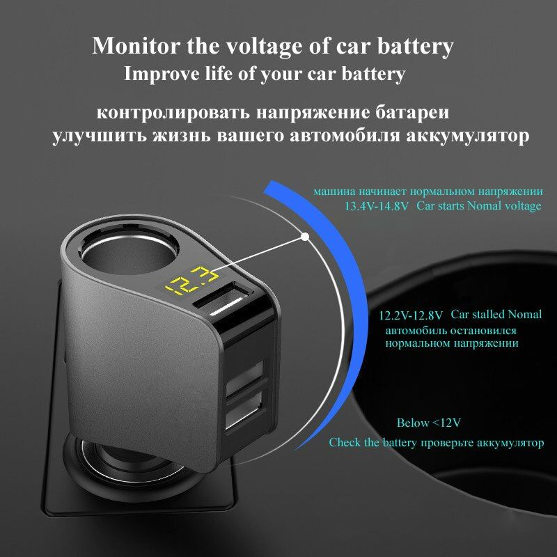 Smart Car Charger 3USB Ports alloy Cigarette Lighter Splitter Universal Tablet Mobile Phone Charger For xiaomi samsung iphone6