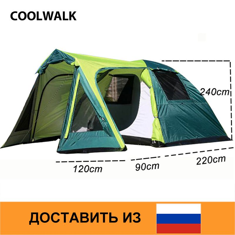 Ship From RU Camping Tent Outdoor Hiking Tent Four Season Two Door Family Tents for 3-4 Person One Bedroom and One Living Room