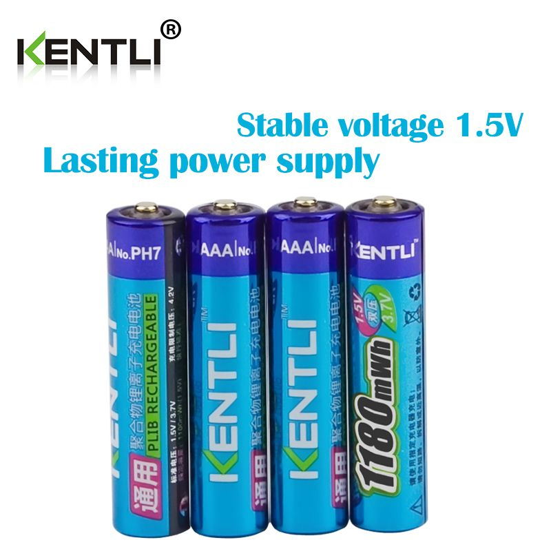 KENTLI 4pcs no memory effect 1.5v 1180mWh AAA lithium li-ion rechargeable batteries battery