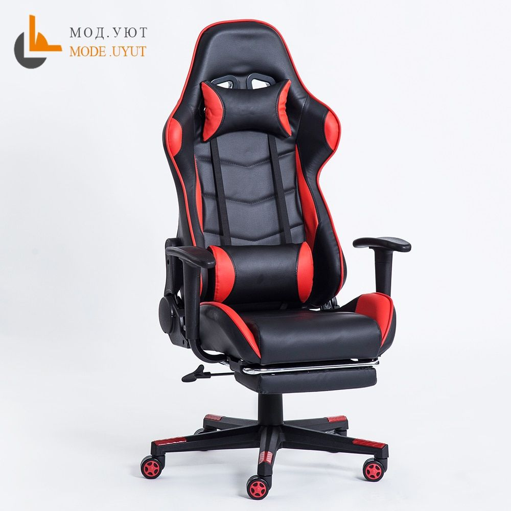 Fashion armchair playing chair WCG chair computer gaming athletics chair with aluminum alloy legs