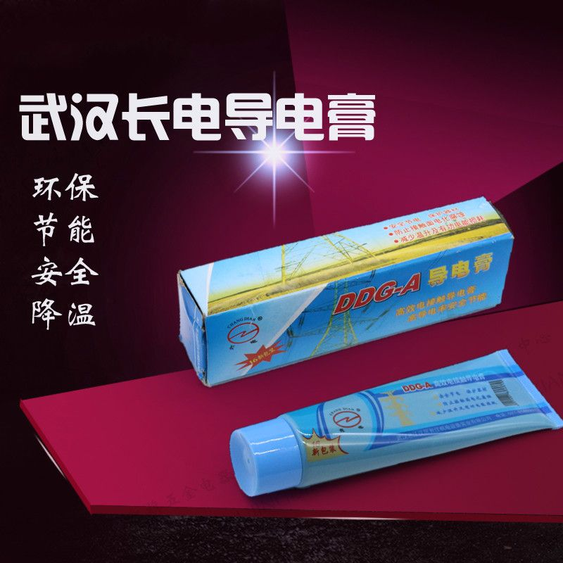 Conductive paste electricity compound DDG - A 100 g wuhan long telegram brand high resistance to high temperature