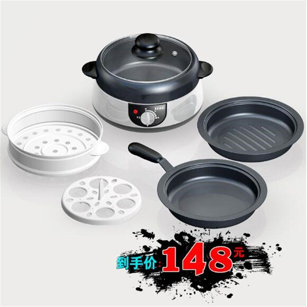2018090304 xiangli rich cooker Couple pot electric hot pot hot Korean steamed roast fried roast one-piece pot 129.99