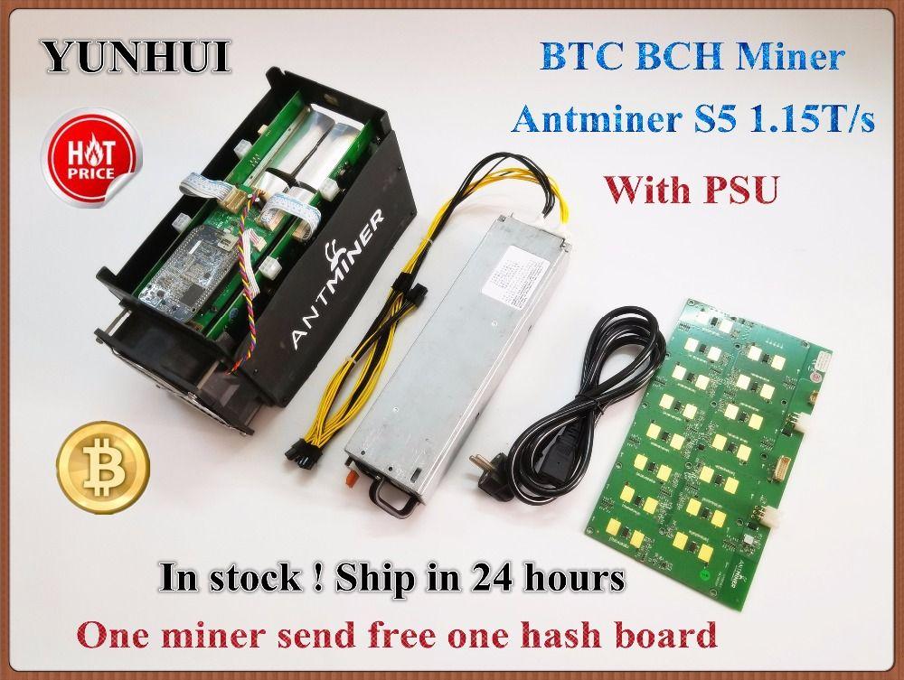 Verwendet BTC miner Antminer S5 1150g 28NM BM1384 Bitcoin bergbau maschine ASIC miner (mit netzteil) senden durch DHL oder SPSR aus YUNHUI