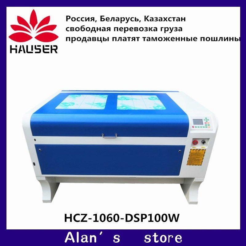 Russland Freies Verschiffen HCZ DSP 100 W Laser gravur maschine 1060 Laser cutter Maschine CO2 CNC schneiden maschine Usb-schnittstelle