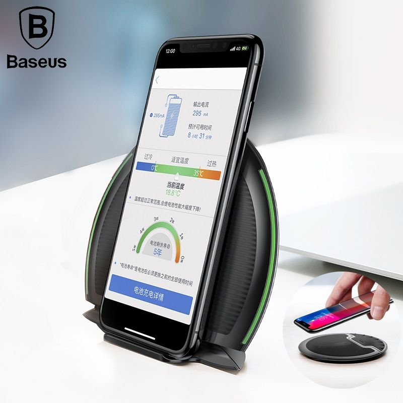 Baseus Collapsible Qi Wireless Charger for iPhone 8/X Multifunction Fast Wireless Charging for Samsung S9/S9+/S8 Huawei <font><b>Xiaomi</b></font>