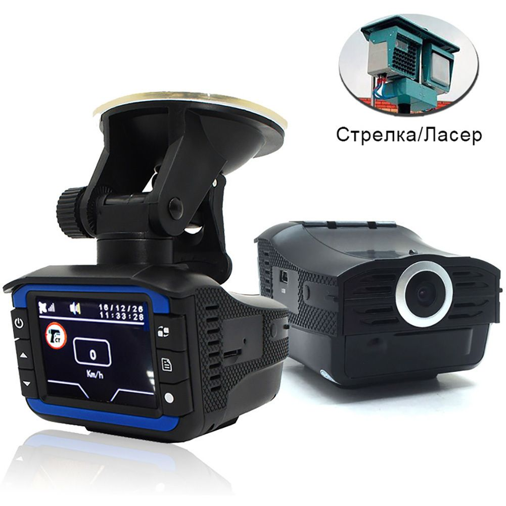 3-in-1 Car Radar Detectors DVR Recorder Russian Dedicated Voice Broadcast GPS Camera Dash Cam Fixed / Flow Velocity Measurement