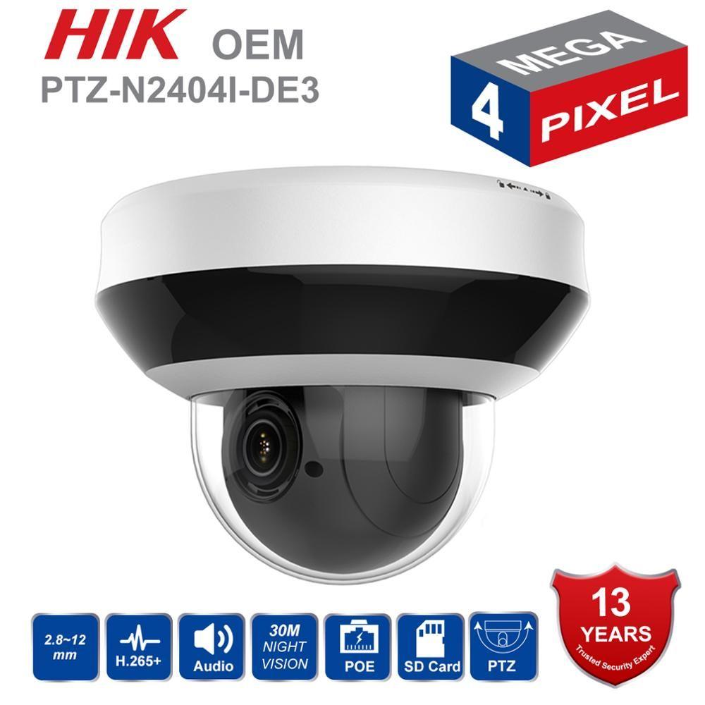 In Lager PTZ IP Kamera PTZ-N2404I-DE3 OEM HIK 4MP 4X Zoom 2,8-12mm objektiv Netzwerk Video Überwachung POE dome CCTV Kamera Audio