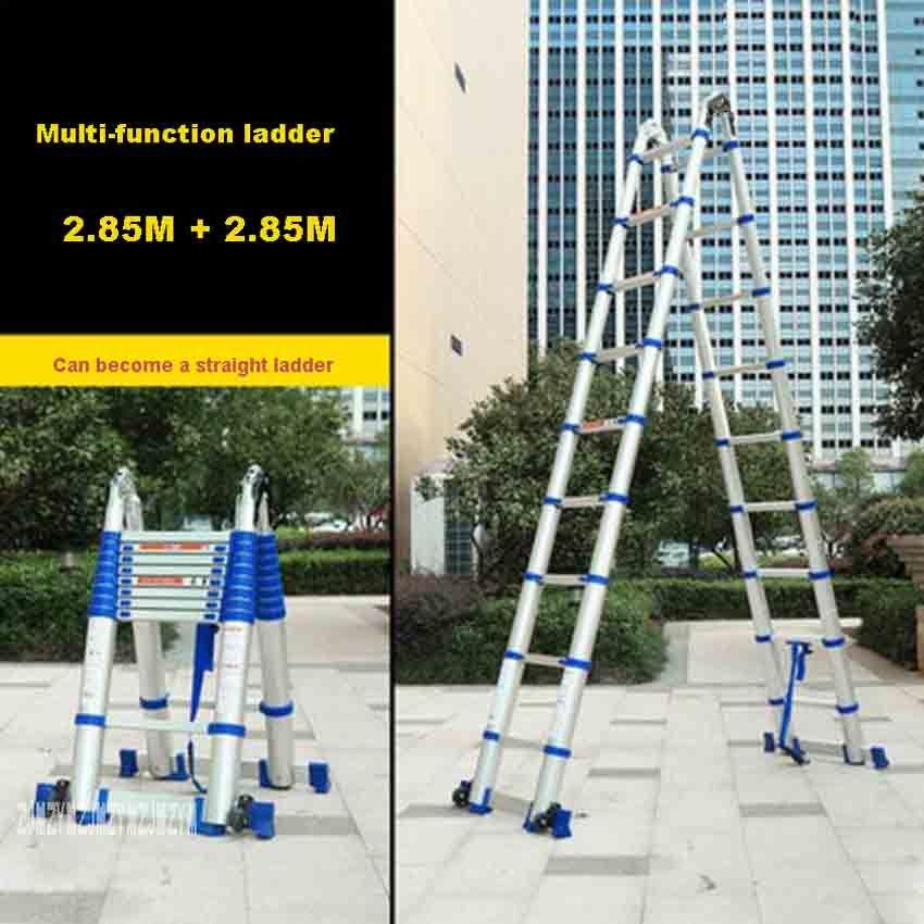 JJS511 Hochwertige Dicken Aluminium Legierung 2,85 mt + 2,85 mt Multi-funktion Leiter Engineering Leiter Tragbare Haushalts Klapp Leiter