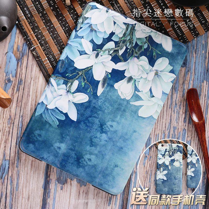 Magnolia pu Cas Smart Cover Pour iPad Pro 9.7 10.5 12.9