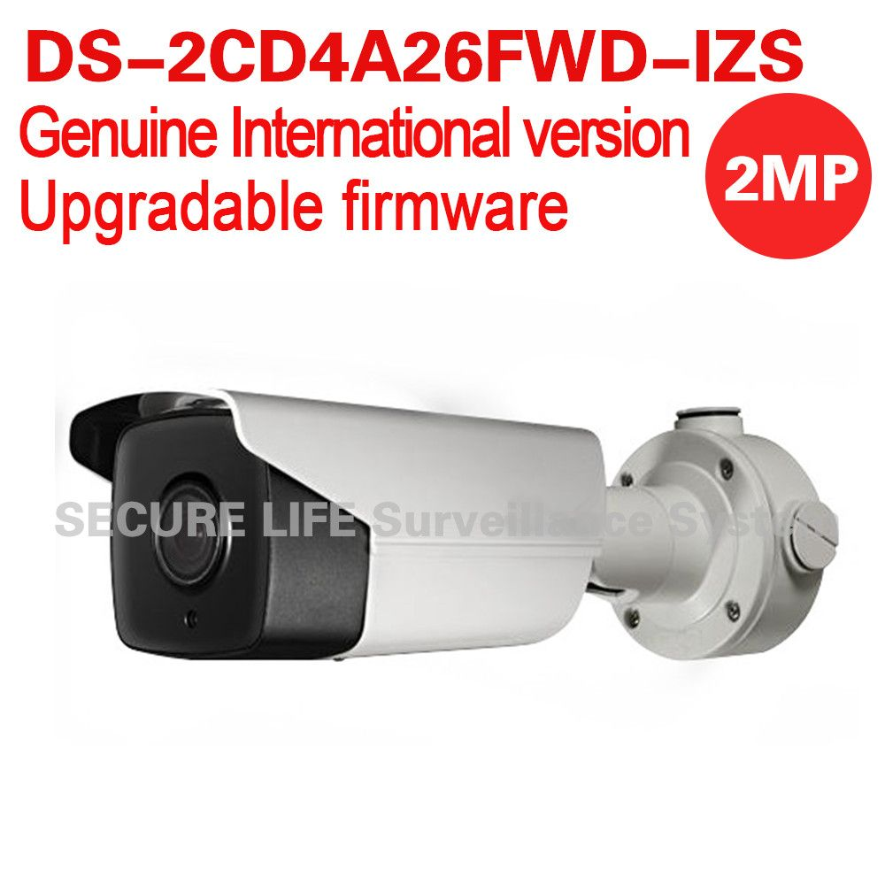DS-2CD4A26FWD-IZS English version 2MP Low Light Smart bullet IP Camera POE LPR 50m IR, mortorized VF lens, audio