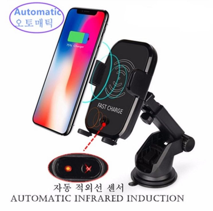 QI Fast Car Wireless charger with Automatic Induction Car Mount For Iphone X Samsung S8 S9 wireless car charger