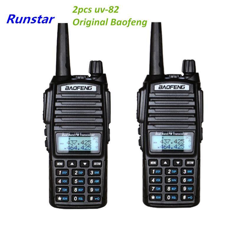 2pcs PTT Baofeng UV-82  New UV82 Portable radio 10KM Walkie Talkie Dual Professional Ham radio communicador uv-82 with 8w label