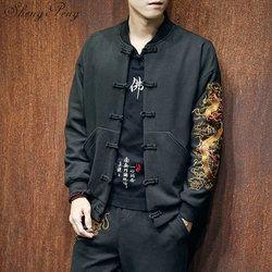 Toko pakaian untuk pria cina pakaian tradisional cina jaket oriental naga cina pakaian tradisional cina CC214