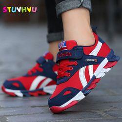2019 новые детские обувь для мальчиков, Сникеры для девочек спортивная обувь размер 26-39 детские кроссовки для отдыха Повседневные Дышащие дет...