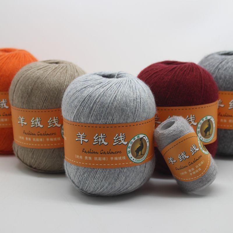 (20g+50g)/lot High Quality Cashmere Hand-knitted Cashmere Yarn Wool Cashmere Knitting Yarn Ball Scarf Wool Yarn