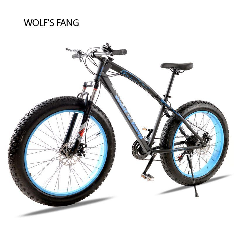 mountain bike Road Bike 7/21 speed 26