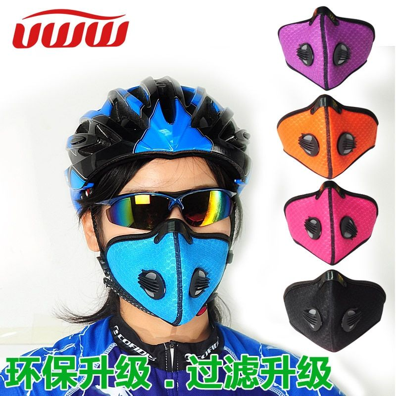 High-grade Face Mask Prevent PM2.5 Filter Dustproof Vizor Bike Cycling Face shield Healthy Anti-pollution Outdoor Mask 5 Colors