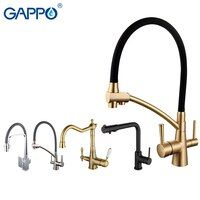 GAPPO воды кухонных миксер раковина кран кухня смеситель torneira очищенная вода кран питьевой воды кран смеситель воды краны