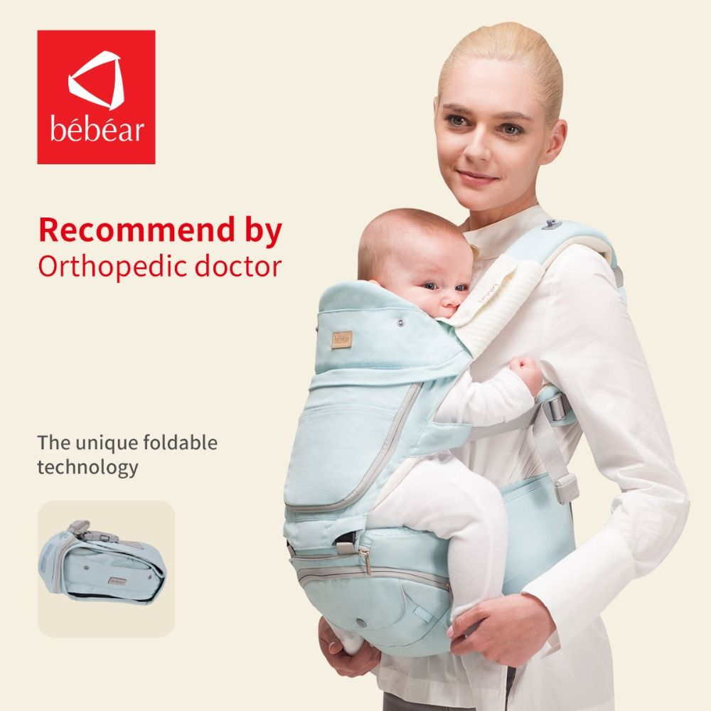 Bebear 0-36 Months Foldable Baby Carrier Aviation Aluminum Hipseat 6 in 1 Classical Desgined Babies Sling Hip Seat for Baby