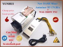 YUNHUI NEUE DASH MINER ANTMINER D3 17GH/s 1200 watt (mit netzteil) BITMAIN X11 dash bergbau maschine können miner BTC auf nicehash