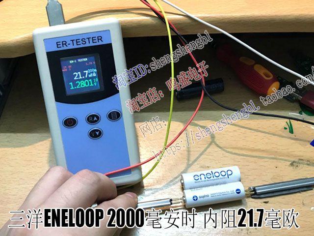 Hohe Präzision Interne Widerstand Tester 18605 Lithium-Electronickel Wasserstoff Eisen Phosphat Lithium-Taste