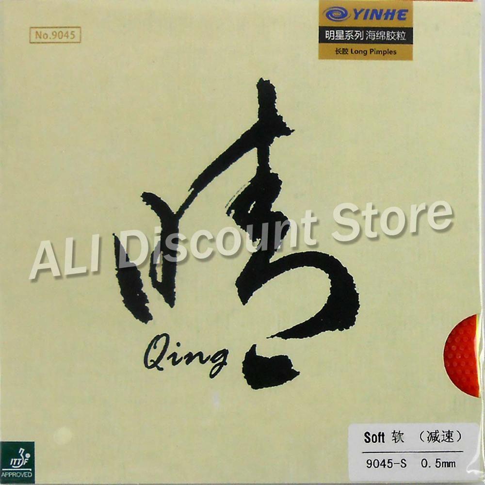 Yinhe Qing 0,5mm Weiche Lange Pips Out Tischtennis Gummi Mit Schwamm