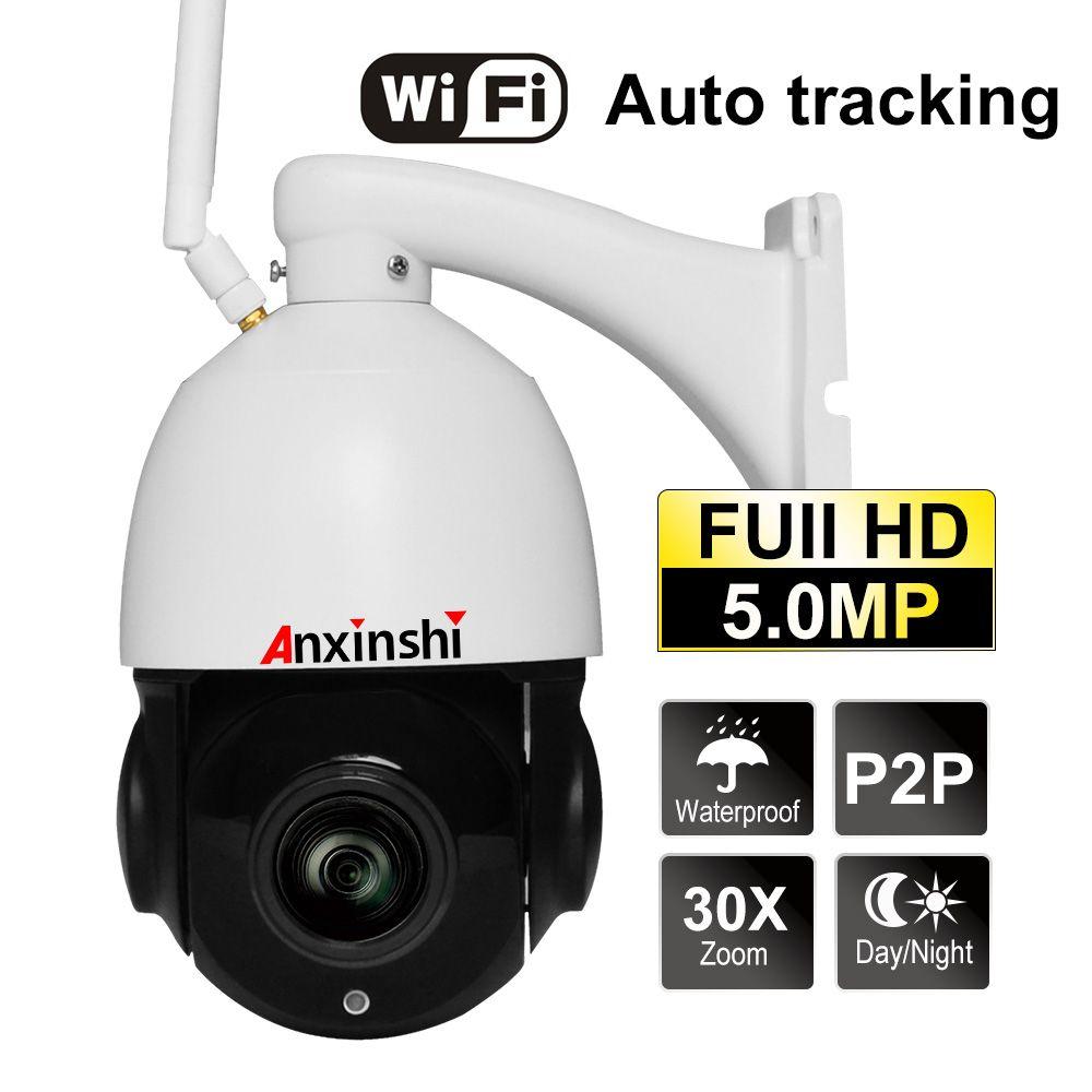 5MP WiFi auto tracking IP kamera outdoor 30X zoom IR 120 M sternenlicht onvif P2P H.265 HD drahtlose PTZ sicherheit kamera