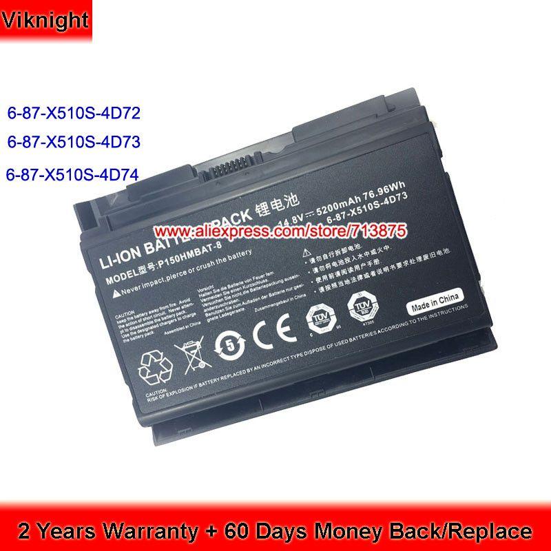 Clevo P150HMBAT-8 Batterie für P150EM P150HMX P151SM1 6-87-X510S-4D72 6-87-X510S-4D73 X510S EON17-S Laptop