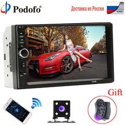 Podofo 2 Din coche Radio Bluetooth 2din coche reproductor Multimedia 7