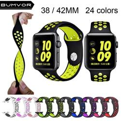 For NIKE+Apple Watch Series4/3/2/1 with Light Flexible Breathable Silicone Strap for iWatch 44/40MM 38/42MM band official color