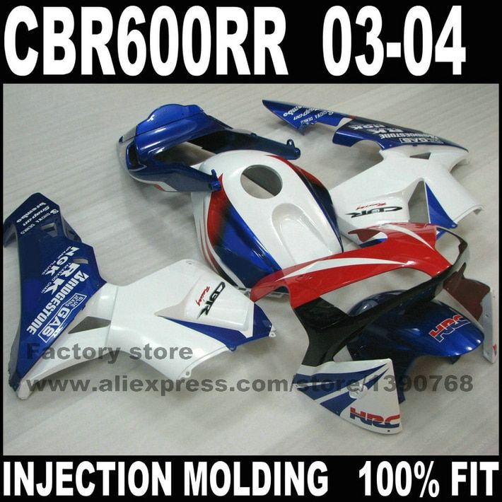 7 gifts Injection motor body parts for CBR 600 RR 2003 2004 CBR600RR F5 fairings set 03 04 CBR600 white HRC fairing kits