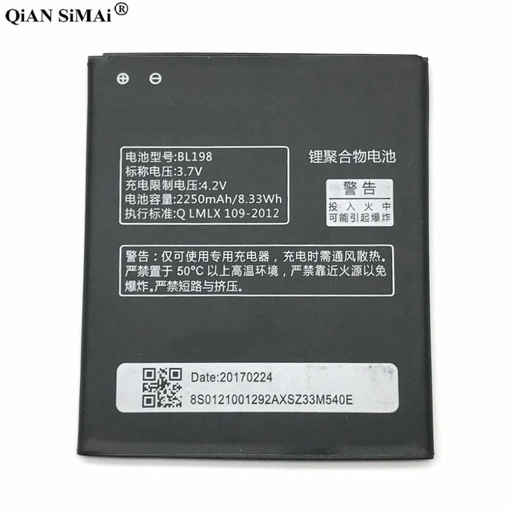 BL 198 Battery BL198 For Lenovo A859 A860E S890 K860 K860I A678T S880I A850 A830 2250mAh Mobile Phone Replace recharge