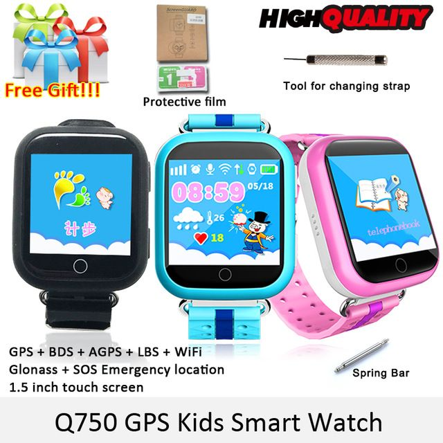 SMARCENT GW200S GPS smart watch Q100 baby watch with Wifi GPS SOS Call Location Device Tracker for Children Kid Safe GPS Watch