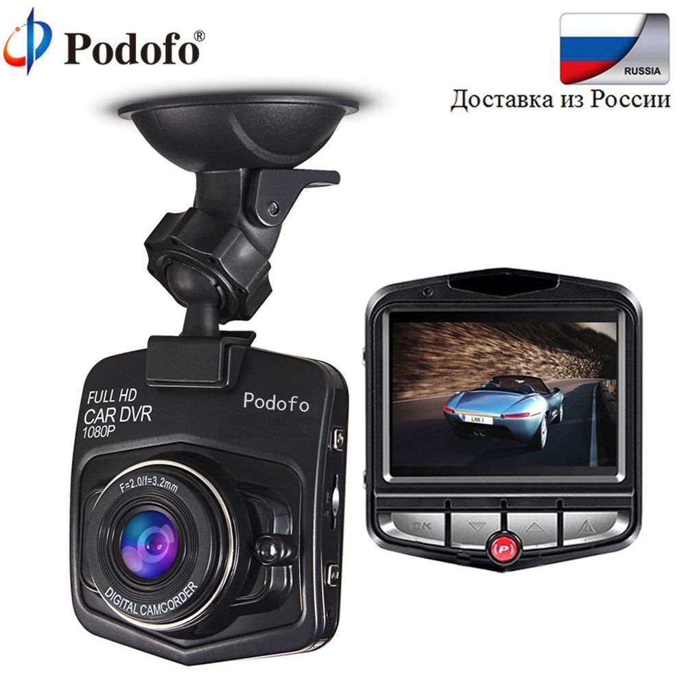 Podofo Mini Car DVR Camera Dash Cam Full HD 1080P Video Registrar Night Vision Car Camera G-sensor Video <font><b>Registrator</b></font> Dash Camera