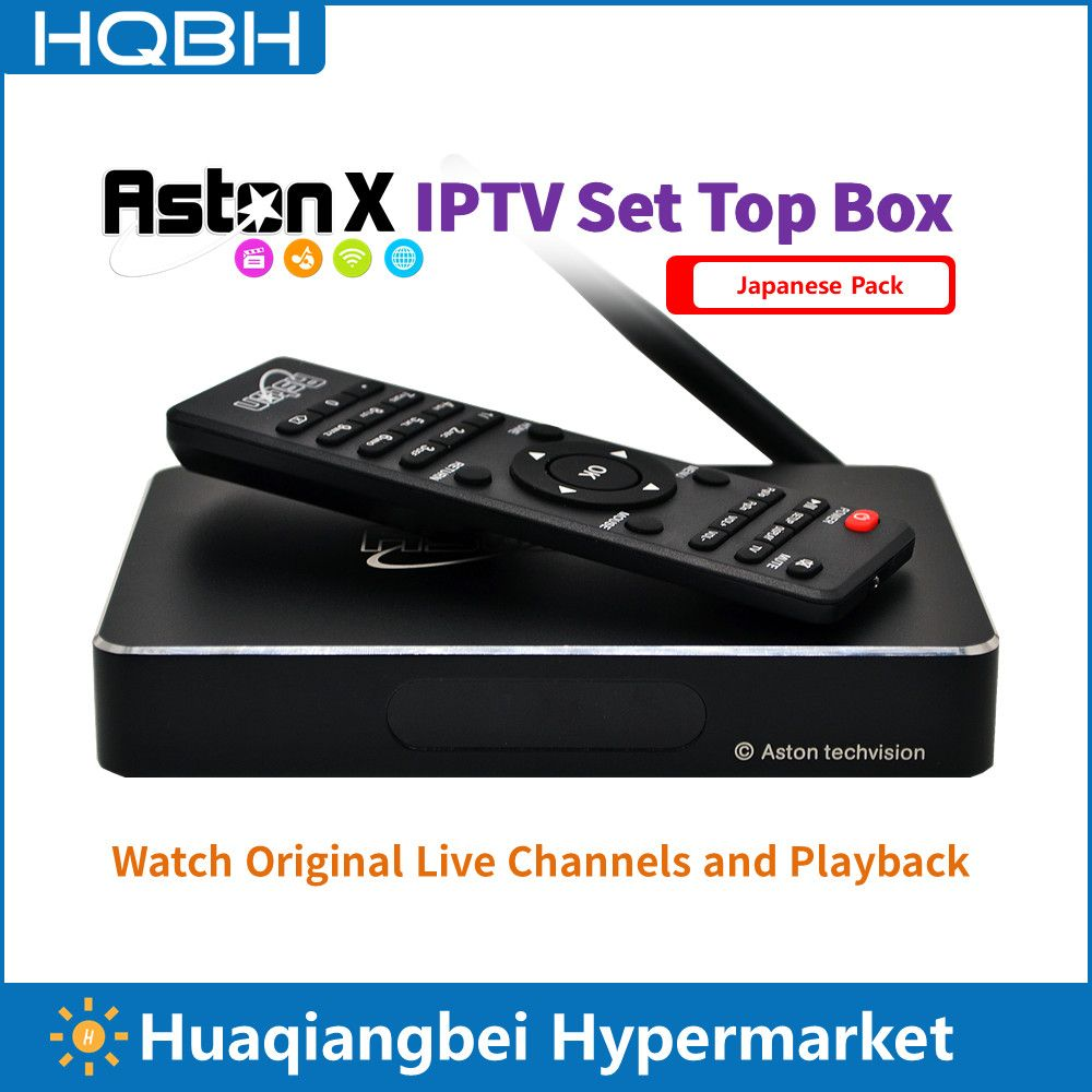 Aston X Android IPTV Box Japanese Pack Upgrade of X8 Max Watch Live Japan TV Channels BS J Sports TBS and 7 days Playback