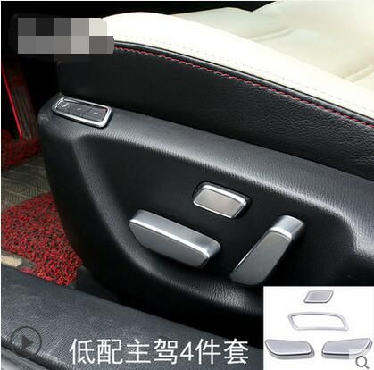 Lane legend Car Seat Adjustment Control Switch Button Cover Trim Sequined Decoration case For MAZDA 6 ATENZA 2014-2017 Styling