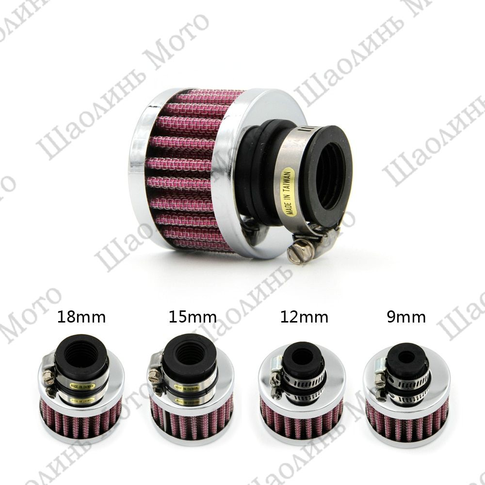 The Best Quality Stainless Ring Motorcycle Engine Crankcase Air Filter 9mm 12mm 15mm 18mm Cleaner For Honda Yamaha Export Japan