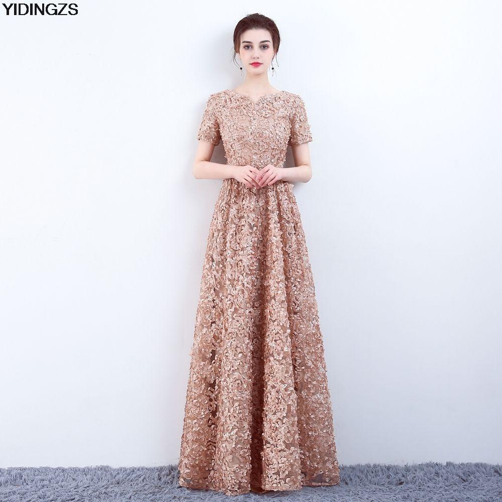 YIDINGZS Elegant Khaki Lace Evening Dress Simple Floor-length Prom Dress Party Formal Gown