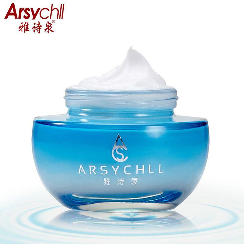 Arsychll Acide Hyaluronique Crème Hydratante pigmentation rides élimination des taches de rousseur blanchiment de peau de levage de visage instantanément sans âge crème
