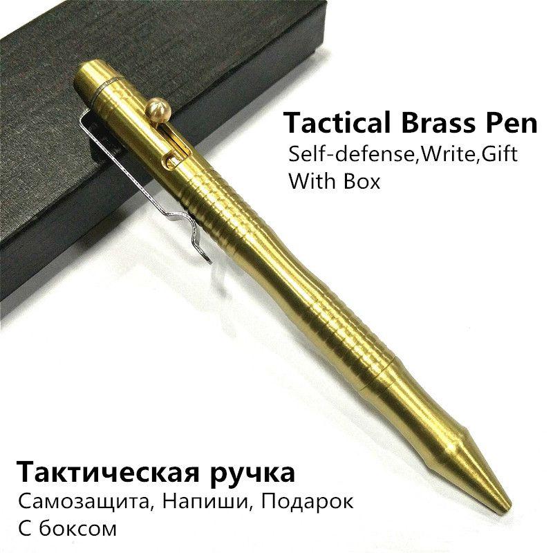 Tactique auto-défense cuivre stylo EDC outils de plein air tête en laiton Portable Gel stylo signe cadeau boîte crayon Clip Kit de survie Camping