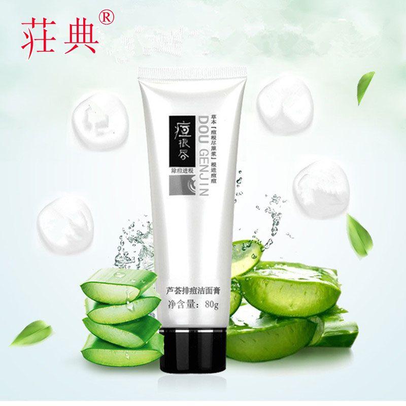 Gel nettoyant pour le visage Anti-acné aloès nettoyant exfoliant pour les pores du visage nettoyant pour le visage nettoyant pour le visage mousse nettoyante pour le visage peau grasse
