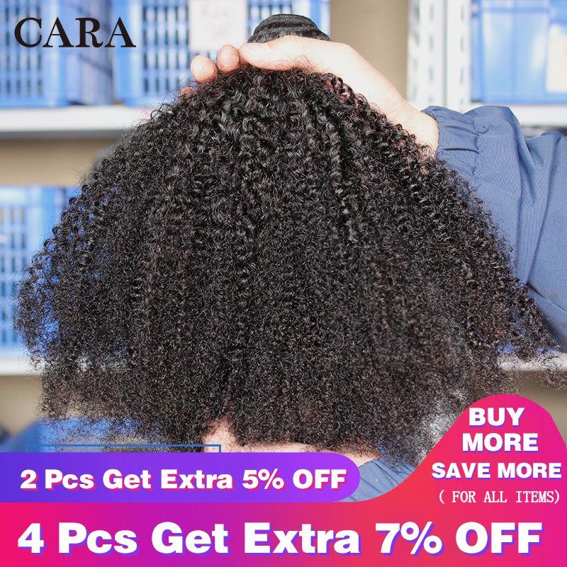 Mongol Afro Crépus Bouclés Cheveux Humains Cheveux Bundles 4B 4C Cheveux Armure Remy Extensions de Cheveux Humains Naturels CARA Produits 1 pc
